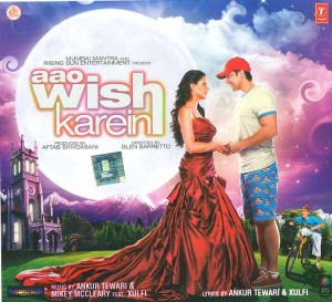 AAO WISH KAREIN CD