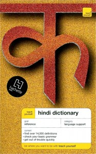TEACH YOURSELF HINDI DICTIONARY