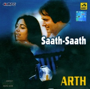 ARTH CD/ SAATH SAATH CD